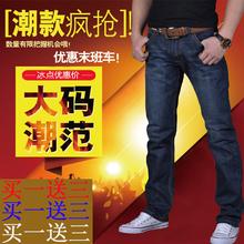 夏季超薄爆款特价耐磨牛仔裤男便宜低价处理干活劳保长裤工作裤子