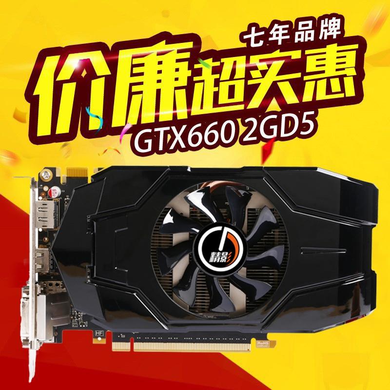 畅玩游戏!精影 GTX660 2G终极960SP双风扇豪华版比 GTX1050 强