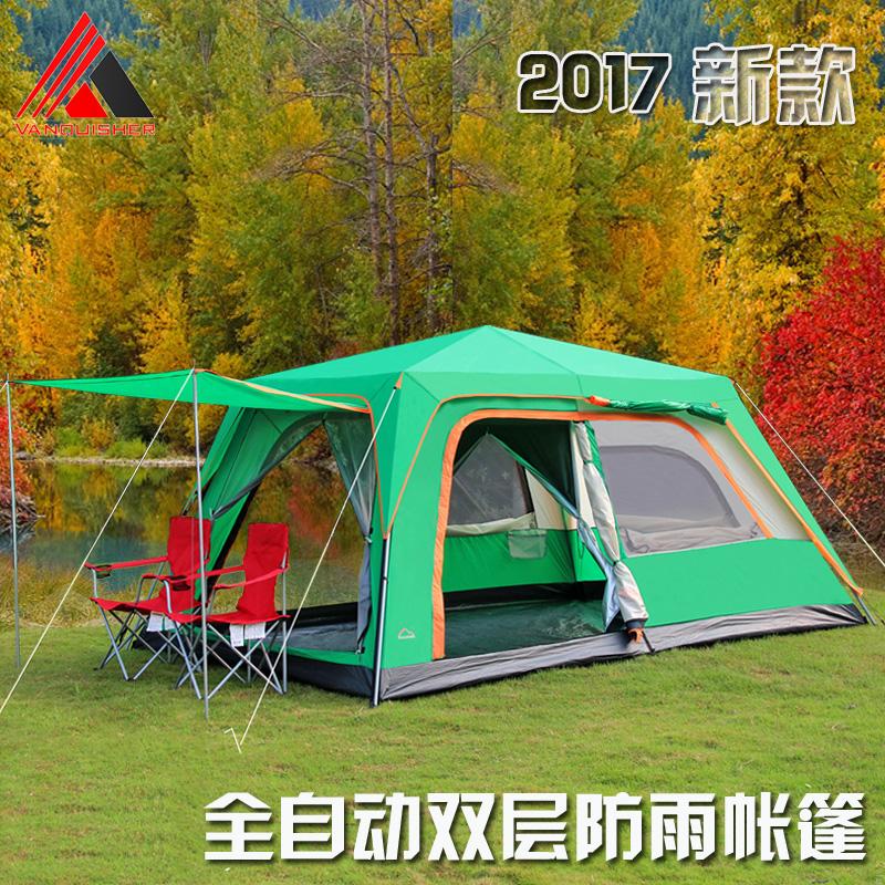 旅游露营野营野外防雨 套装帐篷户外家庭全自动