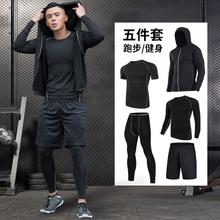 健身服男套装跑步健身房运动紧身衣速干篮球训练三五件套短袖服装