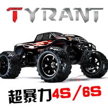 EM-RACING TYRANT 1/8电动遥控车 因普暴君高速无刷大脚车 6S 4S