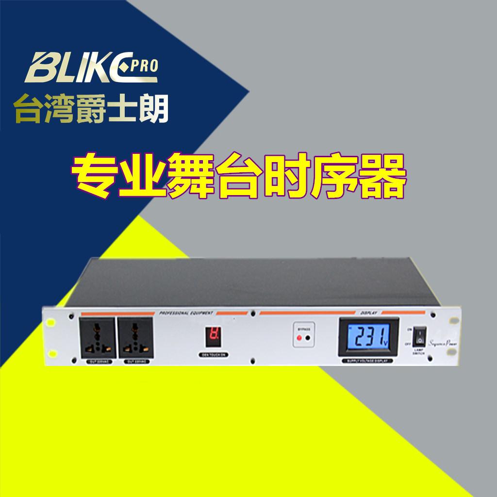 包邮 时序器电源时序器10路带电压显示万能插座 时序控制器