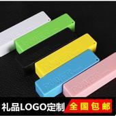 迷你香水移动电源1500毫安卓苹果手机通用便携小巧应急充电宝批发