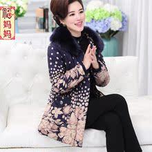 【天天特价】中老年女装冬装棉衣中年女装妈妈装冬装毛领中长款女
