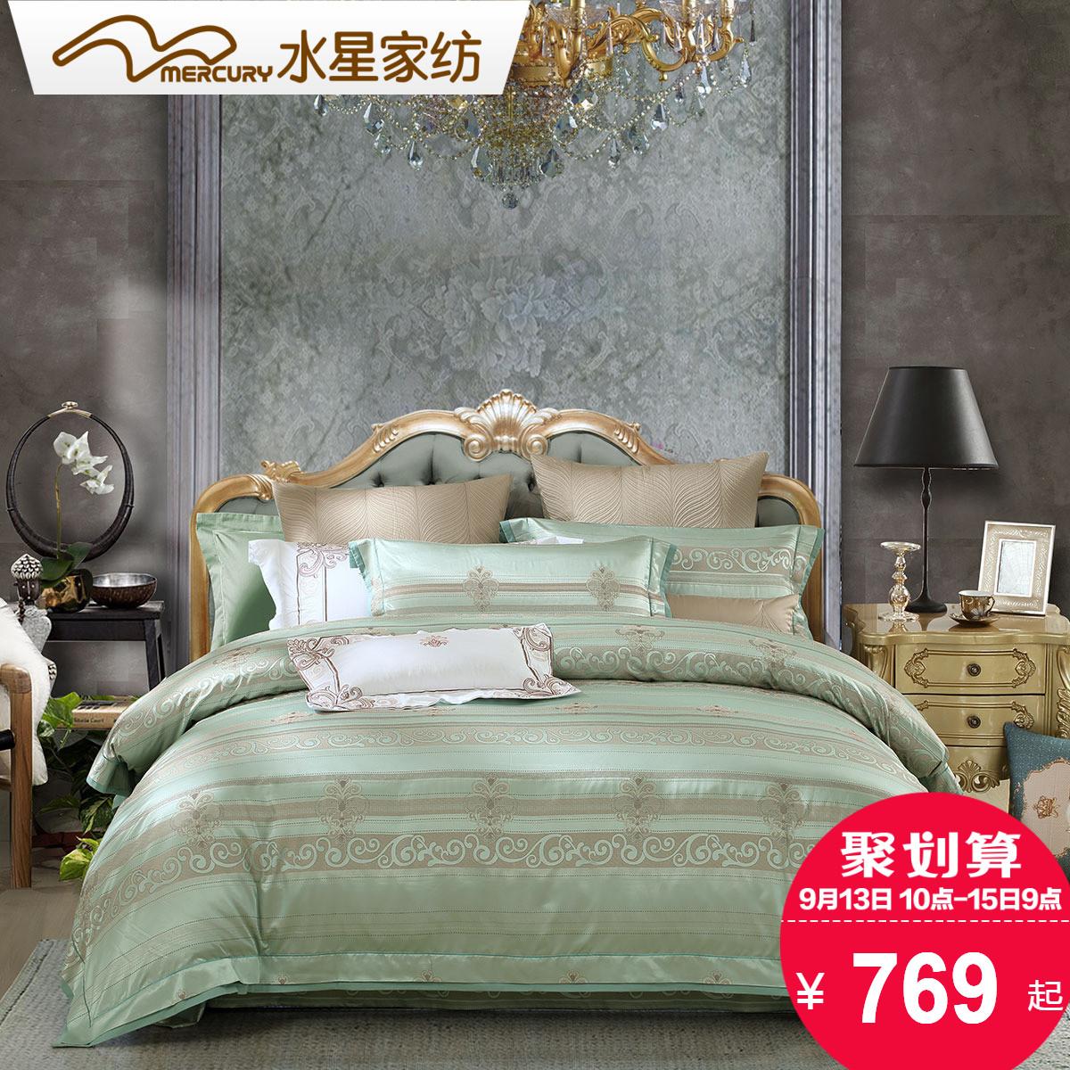 水星家纺 欧式大提花四件套欧式套件1.8米床被套床单 巴洛克回忆
