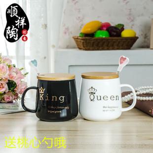 创意情侣马克杯一对陶瓷杯子欧式咖啡杯套装下午茶杯