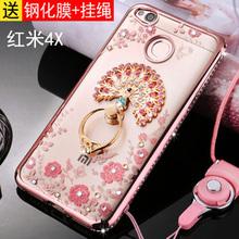 红米4X手机壳小米redmi 4X挂绳保护硅胶套防摔全包透明软壳女款钻