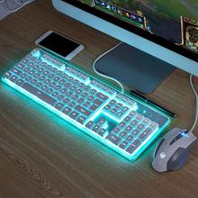 牧马人真机械手感键盘鼠标套装耳机三件套电脑有线USB游戏键鼠