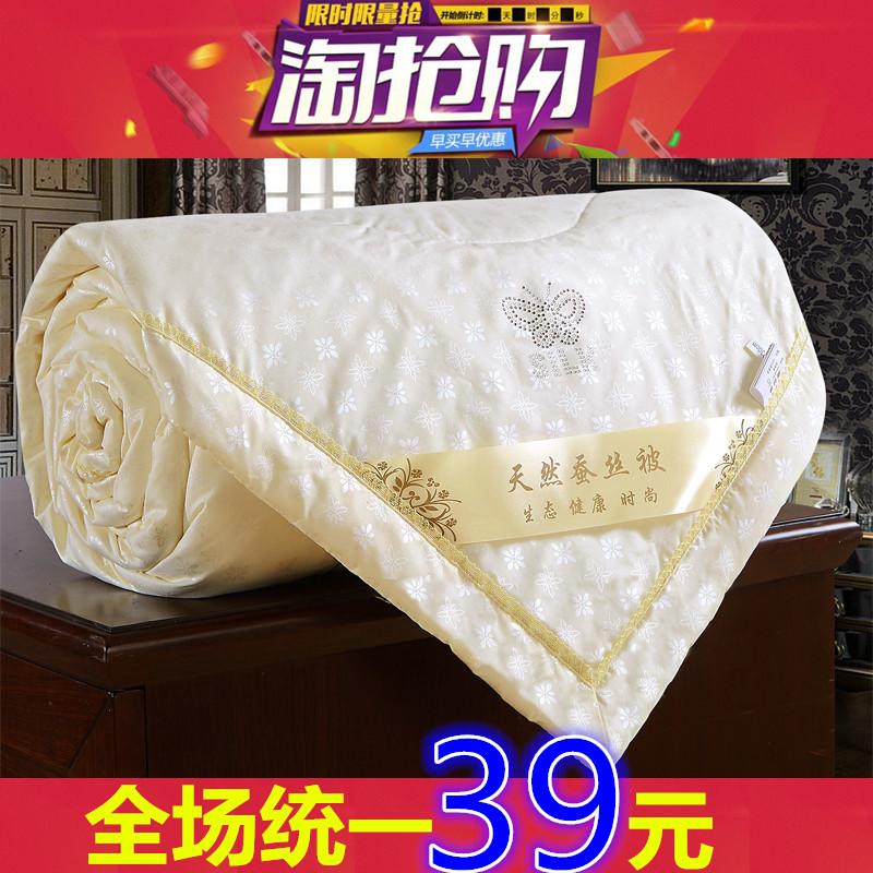 小被夏涼被可機洗兒童薄被學生 雙人被單空調絲棉被子