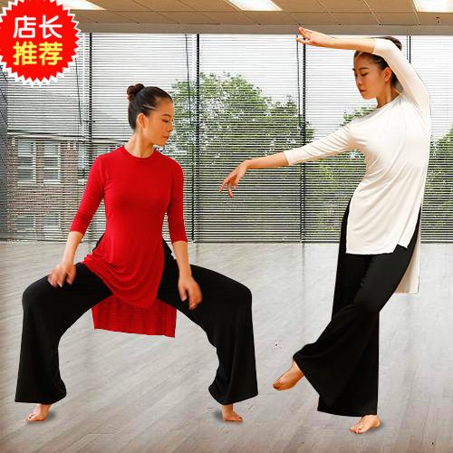 现代舞蹈练功服上衣长款宽松七分袖侧开叉不规则舞蹈服**训练服