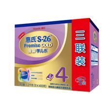 惠氏金装旗舰版4段学儿乐婴幼儿配方奶粉1200g盒装
