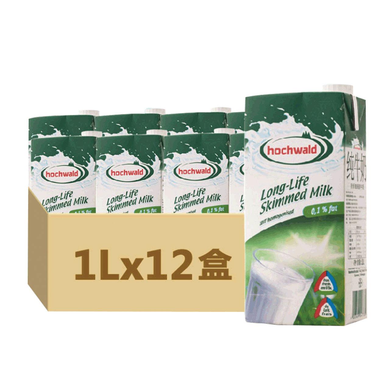 德国进口海外直采Hochwald好沃得脱脂牛奶1L*12盒