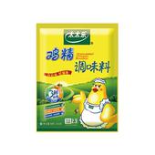 太太乐三鲜鸡精454g  调味品炒菜调味料替代味精