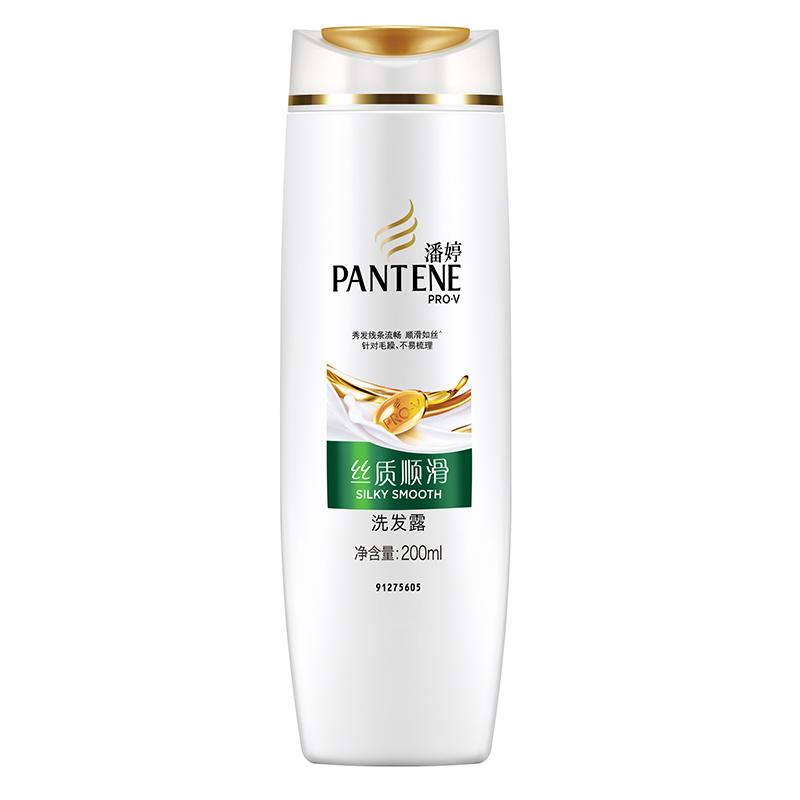 潘婷洗发水 丝质顺滑200ml秀发能量水官方正品男女士