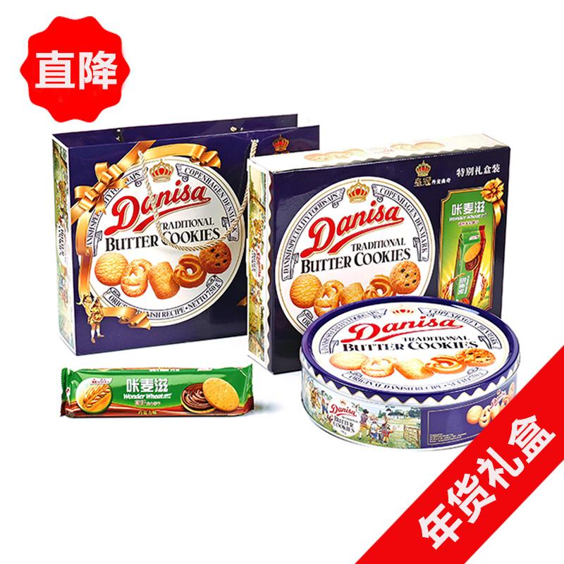 盒礼盒装大包装年货 750g 印尼进口皇冠丹麦曲奇饼干 天猫超市