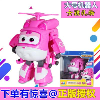 超级大号飞侠四件套金宝可动公仔超机飞狭玩偶变身快乐机器人玩具