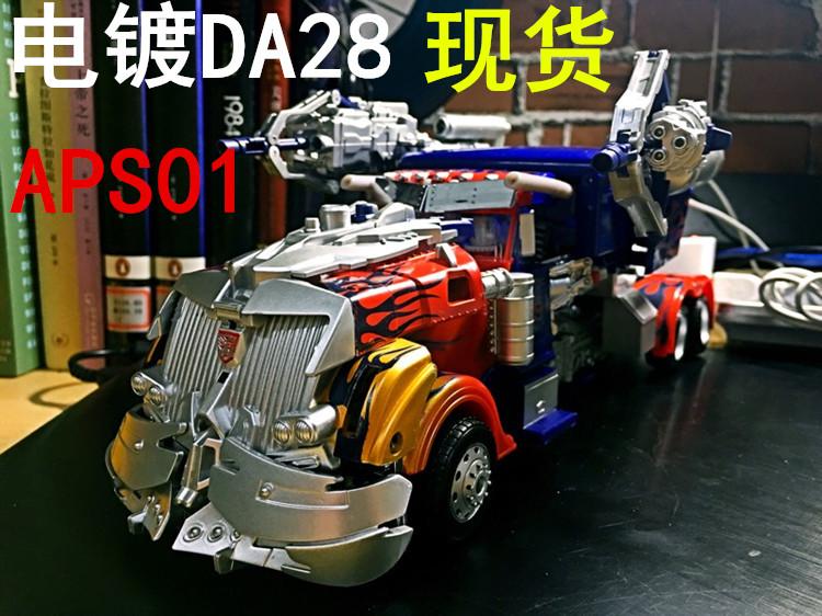 变形金刚擎天柱 电影3 L级双刀擎天柱 电镀DA28 电镀领袖级 APS01