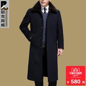水貂毛领冬季爸爸男装中老年羊毛呢子大衣过膝超长款外套翻领风衣