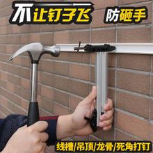 木工工具手动射钉枪 水泥钢排钉抢钉墙神器打钉器线槽专用机 汉斯
