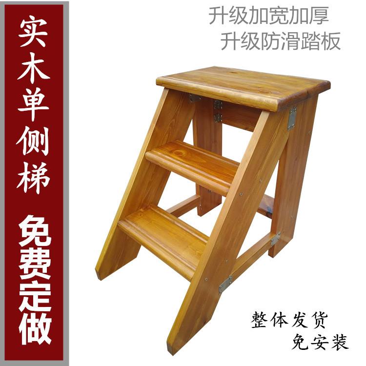 小木梯子单侧人字梯 纯实木楼梯置物架复古楼梯防滑梯木质登高梯