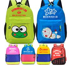 厂家直销幼儿园书包印字批中发大班可定做印LOGO双肩包儿童书包