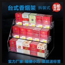 超市便利店烟架香菸架子烟柜药店小货架药架子收纳架安全套架