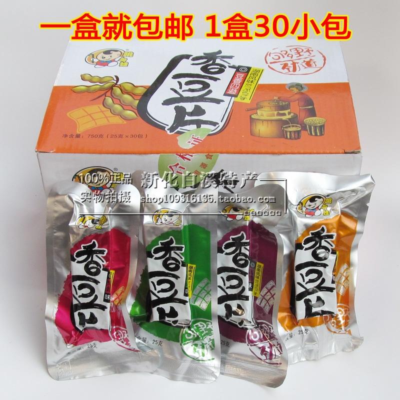 跳跳娃香豆片湖南新化特产香豆片小包装跳跳蛙麻辣豆腐盒装30包