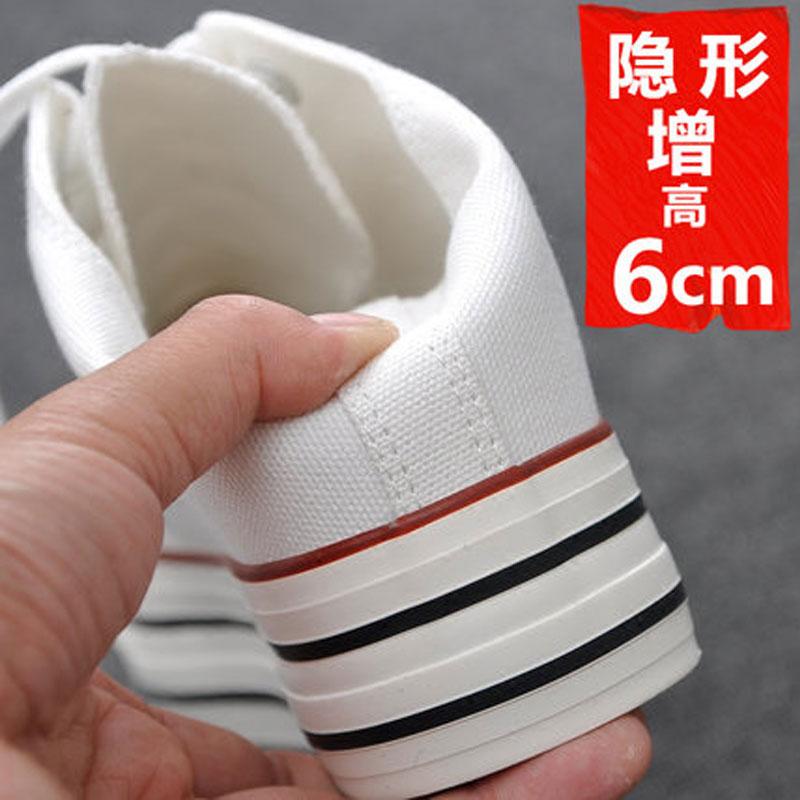 休闲底板平底韩版百搭小白鞋内单鞋帆布鞋增高女学生环球
