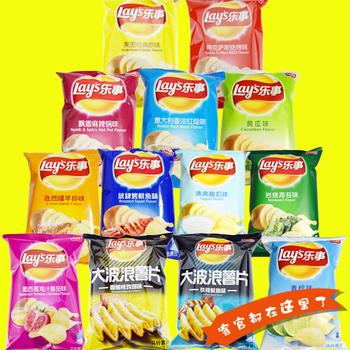 Lay's/乐事薯片经典原味70