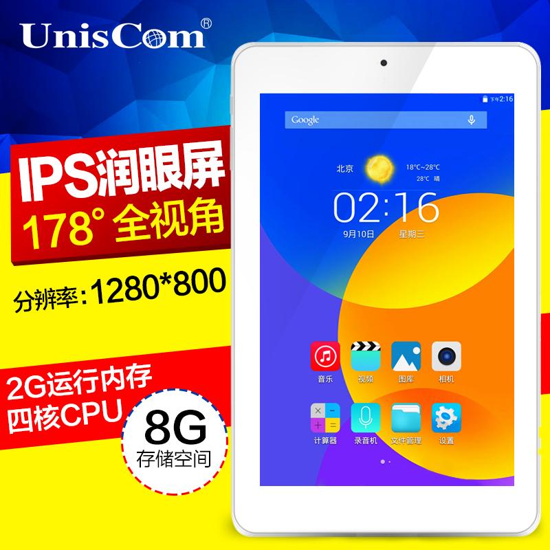 Uniscom/紫光电子 MZ73WIFI 8GB四核平板电脑7寸安卓IPS屏全视角