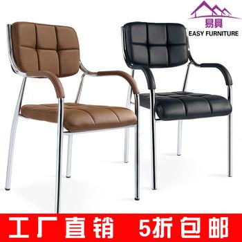 四腿麻将椅子棋牌椅办公椅弓形电