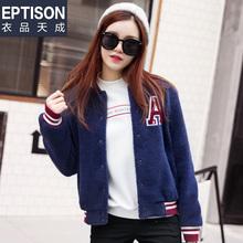 衣品天成 2017时尚韩版修身立领字母棒球服女贴标短款秋装外套女