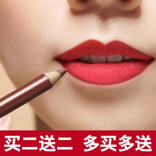 裸色唇笔唇线笔正品防水持久保湿不脱色不沾杯嘴唇咬唇铅笔口红笔