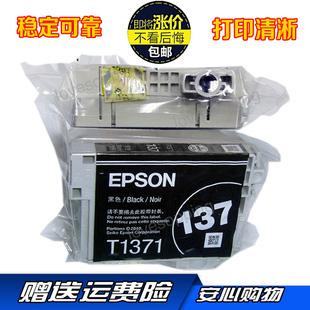 爱普生k200打印机