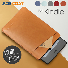 ACECOAT kindle paperwhite3内胆包 Kindle保护套 558/958/Kp3