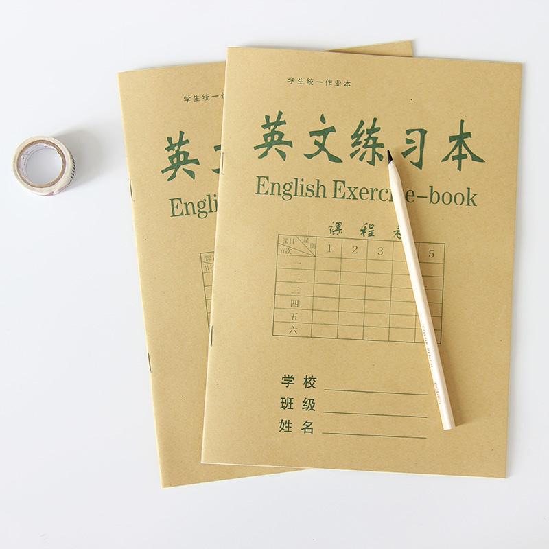 牛皮纸英语本16K作文初中小学生防a作文护眼高中初中励志500字图片