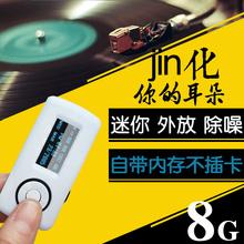 自带内存MP3听歌机神器随身听学生小迷你款np3音乐播放器不插卡p3
