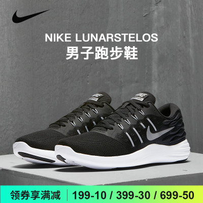 耐克跑步鞋男士春夏季新款休闲轻便透气减震官方正品运动鞋844591
