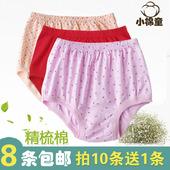 纯棉高腰宽松加大码 优质印花夏季短裤 女老人三角裤 中老年人内裤
