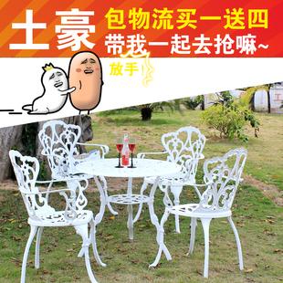 欧式庭院花园室内铁艺休闲家具室外阳台桌椅套件