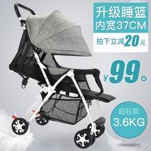 婴儿推车夏季透气网超轻便携式可坐躺折叠手推伞车儿童婴儿车夏天