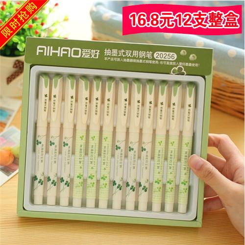 12支装爱好小学生用练字钢笔套装组合可擦钢笔可吸墨可换墨囊批发