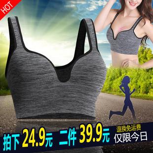 无钢圈运动文胸罩防震跑步健身瑜伽背心式聚拢睡眠高考专用内衣女