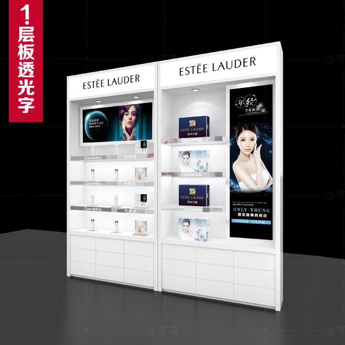 精品欧式烤漆化妆品货架展示柜韩式美容院产品中岛柜