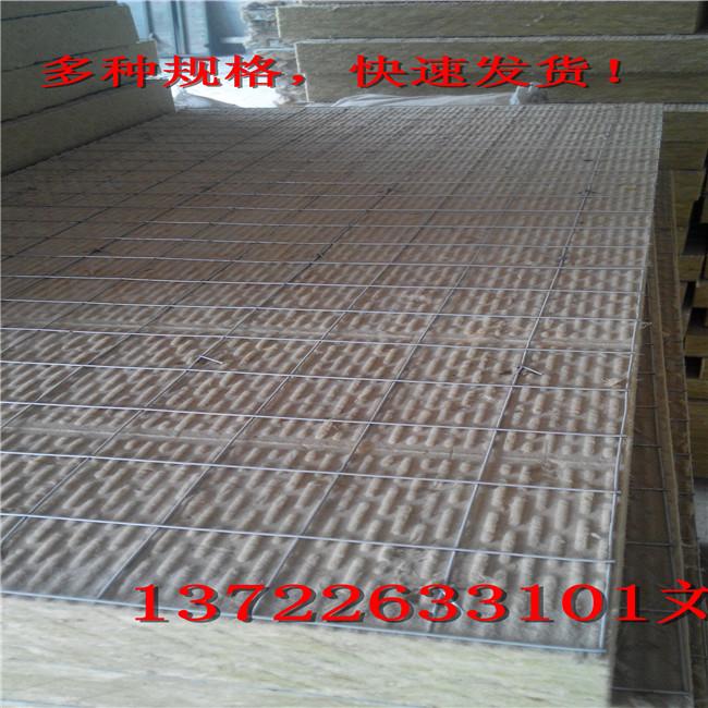 岩棉吸音板 隔热棉 外墙岩棉板 龙骨 填充材料 50MM