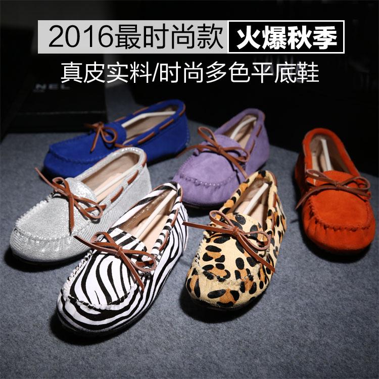 2016秋马毛豆豆鞋女斑马纹妈妈单鞋真皮豹纹蝴蝶结浅口平底包子鞋