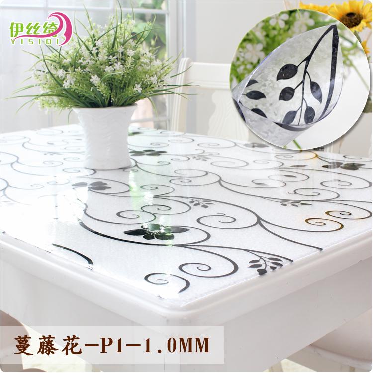 软玻璃PVC桌布防水防烫防油免洗塑料茶几垫餐桌垫透明胶垫水晶板