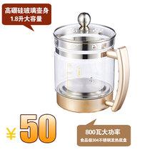 钢化玻璃底座 养生壶专用配件 高鹏硅加厚玻璃单壶