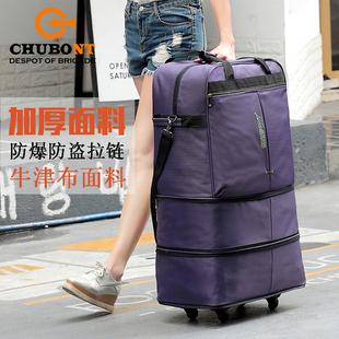 158航空托运包大容量出国旅行包牛津布旅行箱折叠行李箱女托运箱