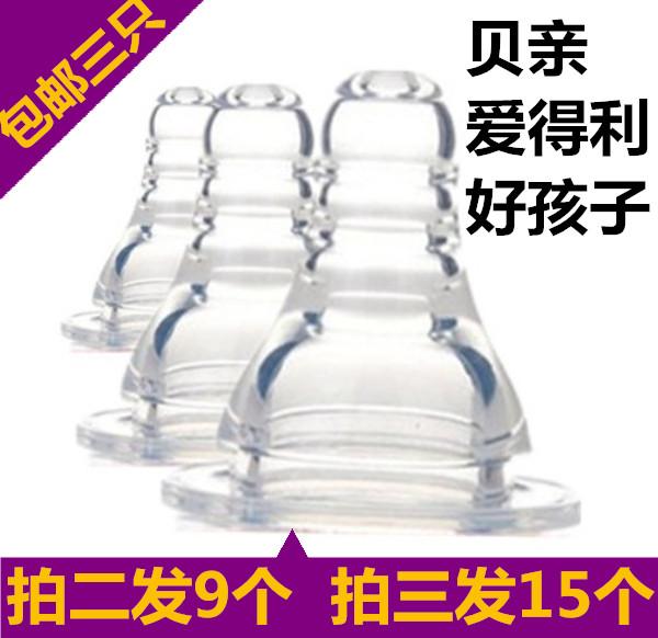3只装奶嘴 婴儿标准/宽口径奶嘴 宝宝硅胶软奶嘴窄口十字无孔圆孔